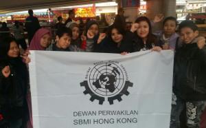 #sbmi hong kong