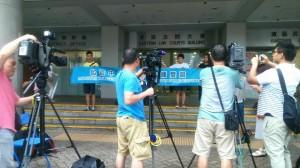 konpres sbmi hongkong dan fadwu
